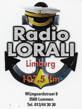 Logo, 2013-2017