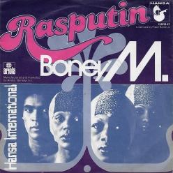 Boney M - el lute / gotta go home